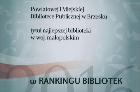 Powiatowa iMiejska Biblioteka Publiczna liderem województwa małopolskiego!